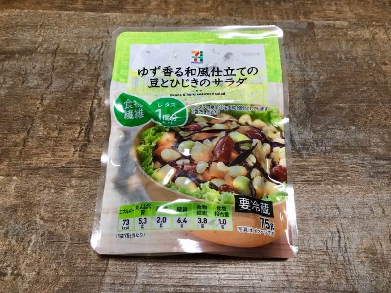 コンビニで売っている野菜・海藻サラダ