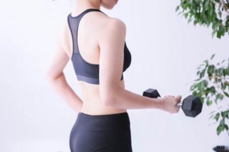 ファスティング中に筋肉を落とさない方法とは?